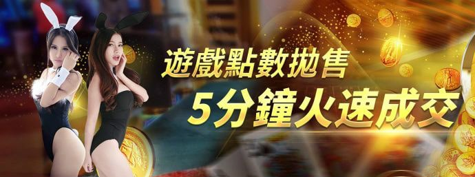 LEO娛樂城、LEO百家樂、LEO娛樂城推薦