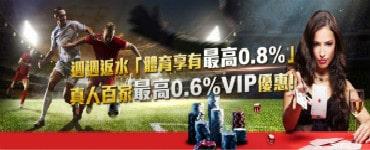 LEO娛樂城-LEO百家樂-LEO娛樂城推薦、商平台換現金首選線上博奕產業分析