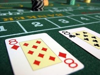 LEO百家樂線上預測,LEO百家樂預測玩法